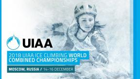 LIVE! Lead Finals l UIAA Ice Climbing World Combined Championships 2019 l Moscow, Russia